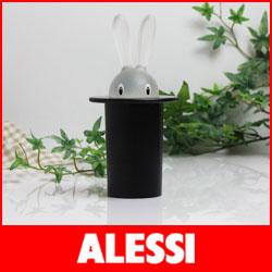 【 正規販売店 】 ALESSI ( アレッシィ ) Magic Bunny 楊枝入れ / ブラック 【あす楽】.