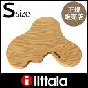 【 送料無料 】【 正規販売店 】iittala ( イッタラ )Alvar Aalto Collection ( アルヴァ ・ アアルト コレクション ) 木製 サービングプラター / S 【RCP】.