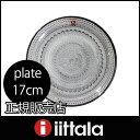 RoomClip商品情報 - iittala ( イッタラ ) Kastehelmi ( カステヘルミ ) 170mm プレート / グレー 【RCP】.