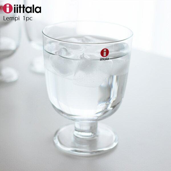 iittala ( イッタラ ) Lempi ( レンピ ) グラス 単品 1客 / クリア 【 正規販売店 】