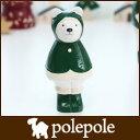 【クリスマス限定!在庫限り】 polepole ( ぽれぽれ ) 木製 雑貨 ぽれぽれ動物 クリスマスコレクション  ポンチョ シロクマ 子 / 緑 .