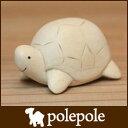 RoomClip商品情報 - polepole ( ぽれぽれ ) 木製 雑貨 ぽれぽれ動物 カメ.
