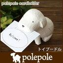 polepole ( ぽれぽれ ) 木製 雑貨 トイプードル カー