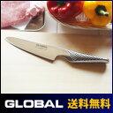 GLOBAL / グローバル ( オールステンレス包丁 ) GS-2  スライサー 13cm ( 小型スライス、肉切り ) 【あす楽対応_近畿】【HLS_DU】...