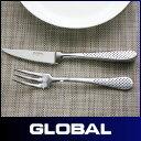 GLOBAL  /  グローバル GTJ-01 ステーキナイフ&フォークセット(各1本) 【あす楽対応_近畿】【HLS_DU】【RCP】.