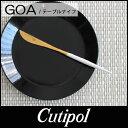 Cutipol ( クチポール ) GOA カトラリー / テーブルナイフ ( ホワイト×ゴールド )【あす楽対応_近畿】【RCP】.