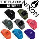 【送料無料】[レビューを書いて特別価格!][お一人様1個限り]ニクソン腕時計 NIXON時計 NIXON 腕時計 ニクソン 時計 メンズ