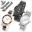 ヴィヴィアン 時計 VivienneWestwood 時計 ヴィヴィアンウエストウッド 腕時計 Vivienne Westwood 腕時計 ヴィヴィアン ウエストウッド 時計 ヴィヴィアンウェストウッド/ビビアン時計/ヴィヴィアン時計/Vivienne/レディース[かわいい][送料無料] 02P01Oct16