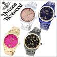 ヴィヴィアン 時計 Vivienne Westwood ヴィヴィアンウエストウッド 腕時計 VivienneWestwood 時計 ヴィヴィアン ウエストウッド 腕時計 ヴィヴィアンウェストウッド ビビアン 時計 ヴィヴィアン時計 ヴィヴィアンウエストウッド腕時計 レディース[送料無料][lfw][lpw]