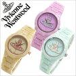 ヴィヴィアン 時計 Viviennewestwood ヴィヴィアンウエストウッド 腕時計 Vivienne Westwood 時計 ヴィヴィアン ウエストウッド 腕時計 ヴィヴィアンウェストウッド ビビアン ヴィヴィアン腕時計 キュー Kew レディース ライトブルー[レア 人気 新作][送料無料][lfw][mpw]
