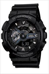 カシオ腕時計[CASIO時計](CASIO腕時計カシオ時計)Gショック[G-SHOCK]メンズ/デジタル液晶/CASIOW-GA-110-1B送料無料【楽ギフ_包装】