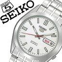 手錶 - 【延長保証対象】セイコー 腕時計 メンズ[ SEIKO 時計 ]セイコー 時計[ セイコー 海外モデル ][ セイコー ファイブ ][ セイコー5 ][ セイコー 逆輸入 ]海外セイコー/SNKE79J1[SZEN014/ホワイト/メカニカル/国産/ビジネス/自動巻き/機械式/スケルトン][送料無料]