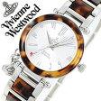 ヴィヴィアン 時計 VivienneWestwood ヴィヴィアンウエストウッド 腕時計 Vivienne Westwood 時計 ヴィヴィアン ウエストウッド ヴィヴィアンウェストウッド ビビアン 時計 ヴィヴィアン時計 オーブ(Orb)/レディース/VV006SLBR ヴィヴィアン時計[送料無料]