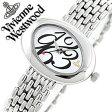 ヴィヴィアン 時計 VivienneWestwood 時計 ヴィヴィアンウエストウッド 腕時計 Vivienne Westwood 腕時計 ヴィヴィアン ウエストウッド 時計 ヴィヴィアンウェストウッド/ビビアン腕時計/ヴィヴィアン腕時計/Vivienne腕時計/エリプス/レディース/VV014WHSL[送料無料]