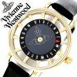 ヴィヴィアン 時計 VivienneWestwood 時計 ヴィヴィアンウエストウッド 腕時計 Vivienne Westwood 腕時計 ヴィヴィアン 腕時計 ヴィヴィアンウェストウッド/ビビアン時計/ヴィヴィアン時計/Vivienne時計/ レディース/ゴールド/VV055BKBK[送料無料]