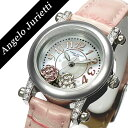 [当日出荷] 【イタリア語で天使を意味する腕時計】アンジェロジュリエッティ 腕時計 Angelo Jurietti 時計 Angel 腕時計 レディース か..