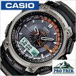 カシオ プロトレック腕時計[CASIO PROTREK PROTREK 腕時計 カシオ プロトレック 時計 PRW-5000 Series ]/メンズ/レディース/男女兼用時計 CASIOW-PRW-5000-1 [タフソーラー 太陽電池 電波時計 海外輸入モデル][送料無料][02P27May16]