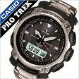 【5年保証対象】カシオプロトレック腕時計 CASIOPROTREK時計 CASIO PROTREK 腕時計 カシオ プロトレック 時計 タフムーブメント採用ソーラー電波時計 MULTIBAND6 メンズ/ソーラーパネル CASIO-PRW-5050T-7JF[送料無料][父の日ギフト/人気][02P27May16]