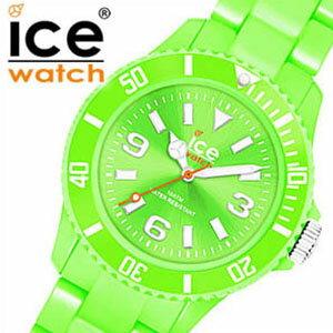 アイスウォッチ腕時計 (ICE WATCH 腕時計 アイスウォッチ 時計) アイス ソリッド (ICE) レディース時計 グリーン SDGNSP [スポーツ カジュアル ギフト バーゲン プレゼント ご褒美][おしゃれ 腕時計][ 入学式 卒業式 高校生 大学生 ]