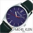 ミッシェルクラン腕時計 MICHELCLEIN時計 MICHEL CLEIN 腕時計 ミッシェル クラン 時計 メンズ/ダークパープル AVDT002 [ミッシェルクランオム][送料無料][lpw]