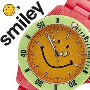 スマイリー腕時計 [SMILEY時計](SMILEY 腕時計 スマイリー 時計 レッド グリーン ) ハーベイボール (Harvey Ball ) 時計 [ 大人から 子供 キッズにも かわいい メンズ レディース ユニセックス ギフト バーゲン プレゼント ご褒美][おしゃれ 腕時計]