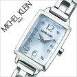 ミッシェルクラン腕時計 MICHEL KLEIN時計 MICHEL KLEIN 腕時計 ミッシェルクラン アナログ PARIS レディース/ライトブルー AJCK040 [セレブ キラキラ][送料無料][lpw]