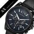 アルマーニエクスチェンジ 時計[ ArmaniExchange 時計 ]アルマーニエクスチェンジ腕時計( ArmaniExchange腕時計 )アルマーニ エクスチェンジ 時計[ Armani Exchange 時計 ](アルマーニ時計/Armani時計)[ AX ] クロノグラフ/メンズ/ブラック/AX2098[人気/激安/新作][送料無料]