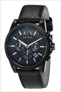 アルマーニエクスチェンジ腕時計ArmaniExchange時計ArmaniExchange腕時計アルマーニエクスチェンジ時計クロノグラフメンズ/ブラックAX2098[エレガントカジュアル]【楽ギフ_包装】