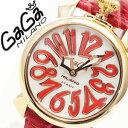 [ ガガミラノ/GaGaMILANO ] ガガミラノ 腕時計 GaGaMILANO 腕時計 [ ガガ ミラノ/GaGa MILANO ] ガガミラノ時計 GaGaMILANO時計 [ ガガ腕時計/GaGa腕時計 ]メンズ/レディース