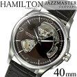 ハミルトン腕時計 HAMILTON時計 HAMILTON 腕時計 ハミルトン 時計 ジャズマスター オープンハート JAZZ MASTER /メンズ/ブラウン H32565595[送料無料][プレゼント/ギフト/祝い][クリスマス ギフト] 02P03Dec16
