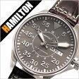ハミルトン腕時計 HAMILTON時計 HAMILTON 腕時計 ハミルトン 時計 カーキ パイロット ミリタリー KHAKI PILOT /メンズ/グレー H64425585 ビジネス 海外モデル 逆輸入 レア 海外 正規品 高級腕時計[送料無料][プレゼント/ギフト/祝い]