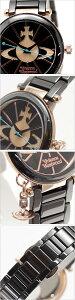 ヴィヴィアン腕時計VivienneWestwood時計VivienneWestwood腕時計ヴィヴィアンウエストウッド時計Imperialist/レディース/ブラックVV067RSBK【楽ギフ_包装】
