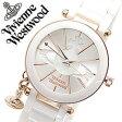 ヴィヴィアン 時計 VivienneWestwood 時計 ヴィヴィアンウエストウッド 腕時計 Vivienne Westwood 腕時計 ヴィヴィアン ウエストウッド 時計 ヴィヴィアンウェストウッド/ビビアン腕時計/ヴィヴィアン腕時計/Vivienne腕時計/レディース/ホワイト VV067RSWH[送料無料]