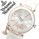 ヴィヴィアン 時計 VivienneWestwood 時計 ヴィヴィアンウエストウッド 腕時計 Vivienne Westwood 腕時計 ヴィヴィアン ウエストウッド 時計 ヴィヴィアンウェストウッド ビビアン腕時計 ヴィヴィアン腕時計 Vivienne腕時計 レディース ホワイト VV067RSWH 送料無料