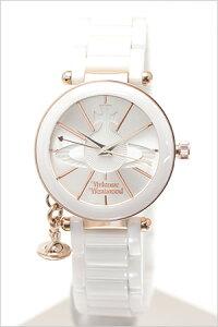 ヴィヴィアン腕時計VivienneWestwood時計VivienneWestwood腕時計ヴィヴィアンウエストウッド時計Imperialist/レディース/ホワイトVV067RSWH【楽ギフ_包装】