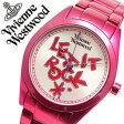 ヴィヴィアン 時計 VivienneWestwood 時計 ヴィヴィアンウエストウッド 腕時計 Vivienne Westwood 腕時計 ヴィヴィアン ウエストウッド 時計 ヴィヴィアンウェストウッド/ビビアン腕時計/ヴィヴィアン腕時計/Vivienne腕時計/レディース/シルバー VV072SLPK[送料無料]