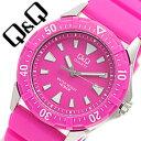 シチズンキューアンドキュー腕時計 [CITIZENQ&Q時計](CITIZEN Q&Q 腕時計 シチズン キューアンドキュー 時計) 時計 ピンク 水に強い1..