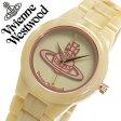 ヴィヴィアン 時計 Viviennewestwood ヴィヴィアンウエストウッド 腕時計 Vivienne Westwood 時計 ヴィヴィアン ウエストウッド 腕時計 ヴィヴィアンウェストウッド ビビアン ヴィヴィアン腕時計 キュー Kew レディース/イエロー VV075CMCM[レア 人気 新作][送料無料][lfw]