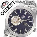 ORIENT時計 オリエント腕時計 ORIENT 腕時計 オリエント 時計 ワールドステージコレクションベーシック WorldStageCollection[送料無料]