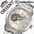 【5年保証対象】オリエント腕時計 ORIENT時計 ORIENT 腕時計 オリエント 時計 オリエント スター コンテンポラリー スタンダード Orient Star Contemporary Standard メンズ時計/WZ0051DA[送料無料][プレゼント/ギフト/祝い][02P27May16]