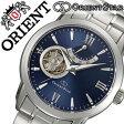 【5年保証対象】オリエント腕時計 ORIENT時計 ORIENT 腕時計 オリエント 時計 オリエント スター コンテンポラリー スタンダード Orient Star Contemporary Standard メンズ時計/WZ0081DA[送料無料][プレゼント/ギフト/祝い][父の日プレゼント/人気][02P27May16]