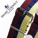 【送料無料】スマートターンアウト腕時計ベルト SMARTTURNOUT替えベルト SMART TURN OUT 腕時計ベルト スマート ターン アウト 替えベルト Royal Army Medical Corps メンズ レディース 男女兼用 STOBELT-MC18 ナトータイプ NATOベルト