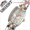 【5年保証対象】オリエント腕時計 ORIENT時計 ORIENT 腕時計 オリエント 時計 イオ スイートジュエリー ソーラー iO Sweet Jewelry Solar レディース/WI0151WD[送料無料][プレゼント/ギフト/お祝い]