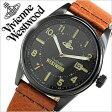 ヴィヴィアン 時計 Viviennewestwood ヴィヴィアンウエストウッド 腕時計 Vivienne Westwood 時計 ヴィヴィアン ウエストウッド 腕時計 ヴィヴィアンウェストウッド ビビアン ヴィヴィアンウエストウッド腕時計 バトラーズ Butlers /メンズ/レディース/ブラック VV079BKTN