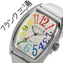 フランク三浦 時計 [ FrankMIURA 時計 ] フランク三浦 腕時計[FrankMIURA 腕時計]フランク 三浦/Frank MIURA フランク三浦腕時計/六号機(改) メンズ/レディース/ホワイト/FM06K-CRWH 6号機 ホワイト[人気/] [パロディ/逆回転][送料無料][忘年会/結婚式/二次会/ネタ/景品]