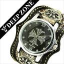 ディープゾーン腕時計 DEEPZONE時計 DEEP ZONE 腕時計 ディープ ゾーン 時計 メンズ/ブラック DEEPZONE-030 [バイカー ユリ紋章...