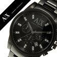 アルマーニエクスチェンジ 時計[ ArmaniExchange 時計 ]アルマーニエクスチェンジ腕時計( ArmaniExchange腕時計 )アルマーニ エクスチェンジ 時計[ Armani Exchange 時計 ]アルマーニ 時計/Armani 時計(アルマーニ時計)[ AX ] メンズ/ブラック AX2093 [新作][送料無料]