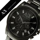 アルマーニエクスチェンジ 時計[ ArmaniExchange 時計 ]アルマーニエクスチェンジ腕時計( ArmaniExchange腕時計 )アルマーニ エクスチェンジ 時計[ Armani Exchange 時計 ]アルマーニ 時計(アルマーニ時計)メンズ/AX2095[ブラック/ゴールド/白][送料無料]