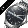 アルマーニエクスチェンジ 時計[ ArmaniExchange 時計 ]アルマーニエクスチェンジ腕時計( ArmaniExchange腕時計 )アルマーニ エクスチェンジ 時計[ Armani Exchange 時計 ]アルマーニ 時計/Armani 時計(アルマーニ時計)[ AX ] メンズ/ブラック AX2103 [新作][送料無料]