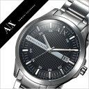アルマーニエクスチェンジ 時計 ArmaniExchange 時計 アルマーニエクスチェンジ腕時計 ArmaniExchange腕時計 アルマーニ エクスチェンジ 時計 Armani Exchange 時計 アルマーニ 時計 Armani 時計 アルマーニ時計 AX メンズ シルバー AX2103 送料無料 入学祝い 卒業祝い